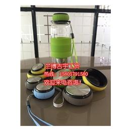 不锈钢杯盖供应商,兰博吉宇工贸(在线咨询),山东不锈钢杯盖