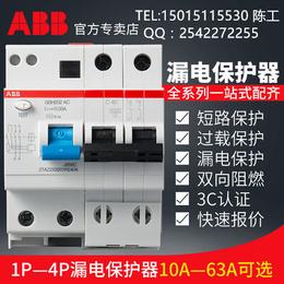 供应ABB原装终端配电SH203-B6微型断路器