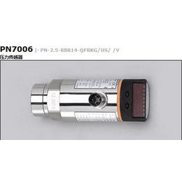 德国IFM易福门压力变送器PN7006济南正规授权经销商