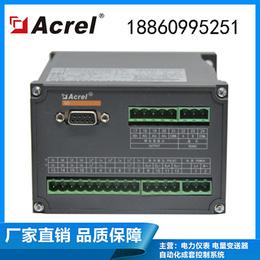 安科瑞 BD-4E三相多电量变送器 选配4路变送 2路脉冲