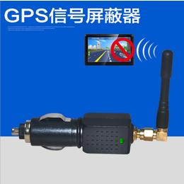 GPS屏蔽仪就选博创时空 车载GPS屏蔽仪器