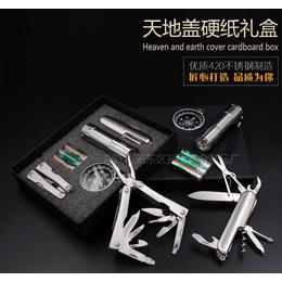 多功能折叠工具 多用途小刀钳 店铺开业公司活动礼盒套装礼品