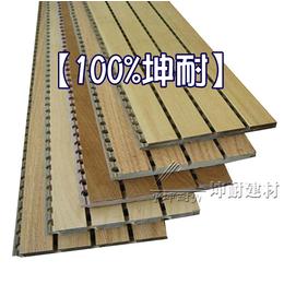 四川优质槽木吸音板 办公室体育场录音棚墙体隔音板 密度板