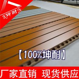 惠州优质槽木吸音板 办公室体育场录音棚墙体隔音板 密度板