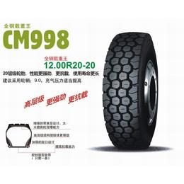 轮胎价格 南京轮胎代理 朝阳轮胎正品
