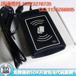 ACR1281U-C1身份RFID芯片<em>IC</em>双界面<em>读写</em><em>卡</em>器