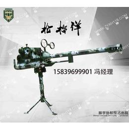 游艺设备气泡枪生产厂家-全国招商