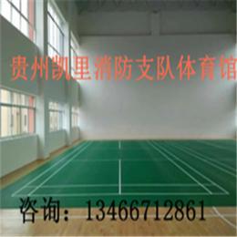 宁夏体育运动木地板厂家内蒙古专业运动木地板实木运动木地板厂家