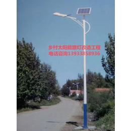 2018新款内丘太阳能路灯 楷举牌6米太阳能路灯品牌厂家