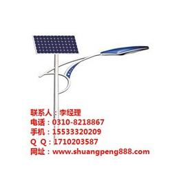 鸡泽太阳能路灯,双鹏太阳能路灯公司,太阳能路灯招商代理