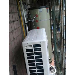 昆明热水器维修 帝康空气能热水器售后维修电话