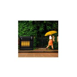 法瑞纳共享雨伞(图)、共享雨伞软件、共享雨伞