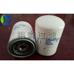 供应唐纳森P550166机油滤芯