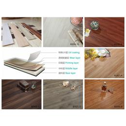室内塑木地板 零甲醛健康地板 室内复合地板