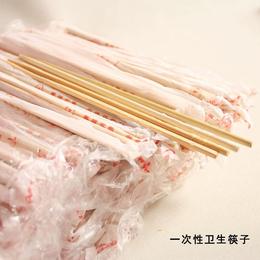 天然竹筷方便筷快餐筷一次性筷子圆竹筷卫生筷