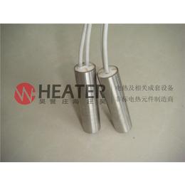 螺纹不锈钢电热管单端模具单头电热管非标定制单头电热管质保两年