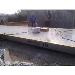 供应厂家直销SCS120吨地磅长宽价格