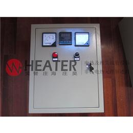 电加热温控箱热处理可控温控箱非标定制接触器式温控箱
