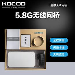 5.8G无线网桥CPE监控无线连接ET5830