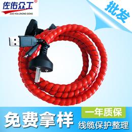 佐佑众工HPS-8绝缘线缆保护整理护套厂家批发电缆电线保护套