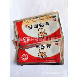供应开封膏药包装袋-厂家定做生产-可来样加工