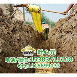 晋城市地埋电缆警示桩 地埋电缆型号