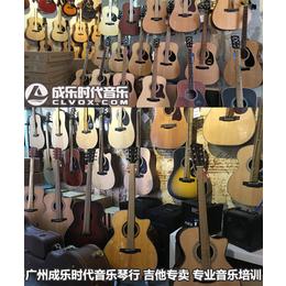 广州专业吉他琴行 专业吉他培训 就到成乐时代音乐