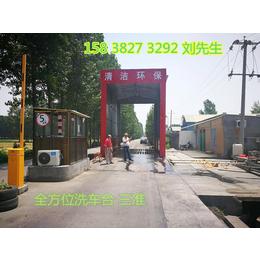 河南三准工地洗车台平安国际乐园app值得拥有