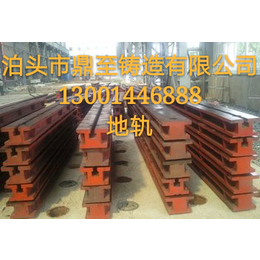 供应厂家直销T型槽地轨铸铁件的分类