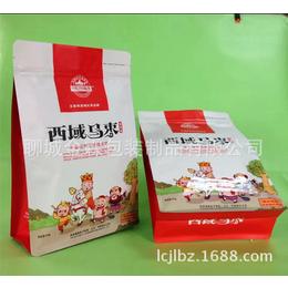青岛加工生产休闲食品包装袋-可免费设计-专业食品包装企业