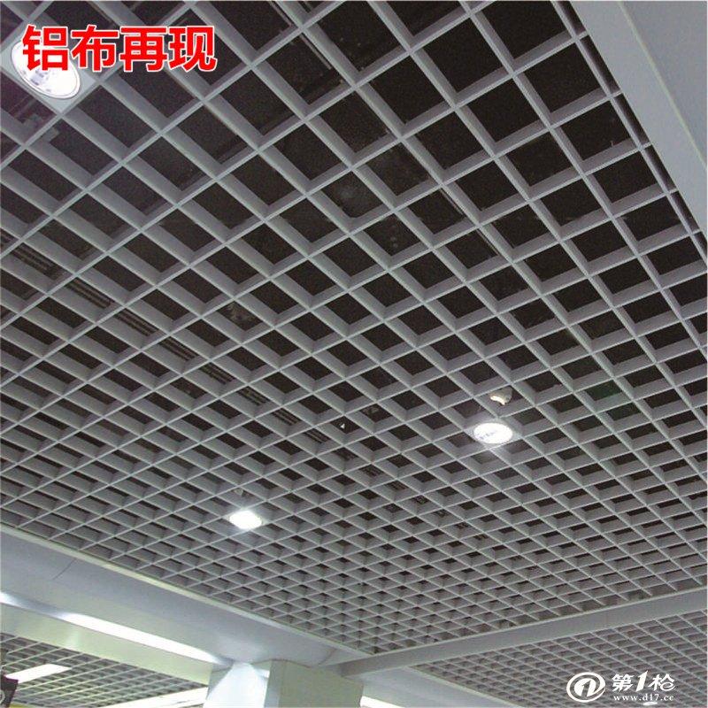 建材与装饰材料 装饰装修材料 吊顶装饰材料 金属吊顶板,金属扣板