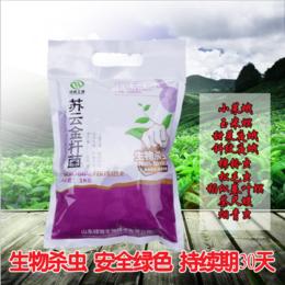 绿陇无公害果蔬芽孢杆菌生物杀虫剂苏云金杆菌BT16000IU