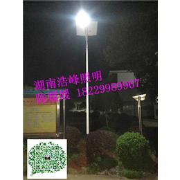 湖南湘潭县雨湖区太阳能路厂家批发太阳能路灯整套报价