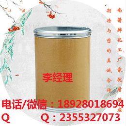 1乙炔基环己醇厂家   江苏广东