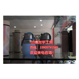 兰博吉宇工贸口碑好、不锈钢保温杯生产厂家、宁波不锈钢保温杯