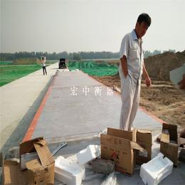 泰安3x16m120吨建筑工地适用地磅