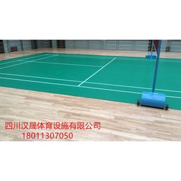 四川羽毛球运动木地板