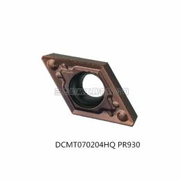 京瓷刀片DCMT070204HQ-PR930