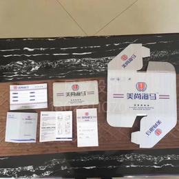 广东棕垫床垫商标定制设计印刷厂公司