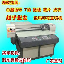 数码纺织服装印花打印机厂家直销 T恤全棉裁片成衣打印机供应