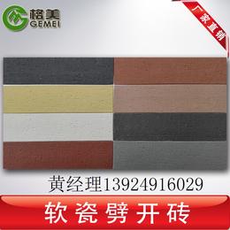 格美广西 南宁市MCM软瓷柔性面砖厂家直销全国众多工程案例