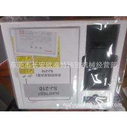 直销表面粗糙度仪SJ-210 SJ310 SJ-410