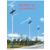 容城乡村6米30瓦太阳能路灯 LED路灯制造厂家直销缩略图2