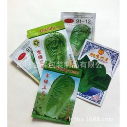 厂家供应庆阳市菜籽包装袋-可一袋一码
