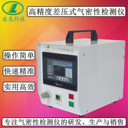 管路密封检漏仪 差压式密封性泄漏检测设备 密封强度测试设备