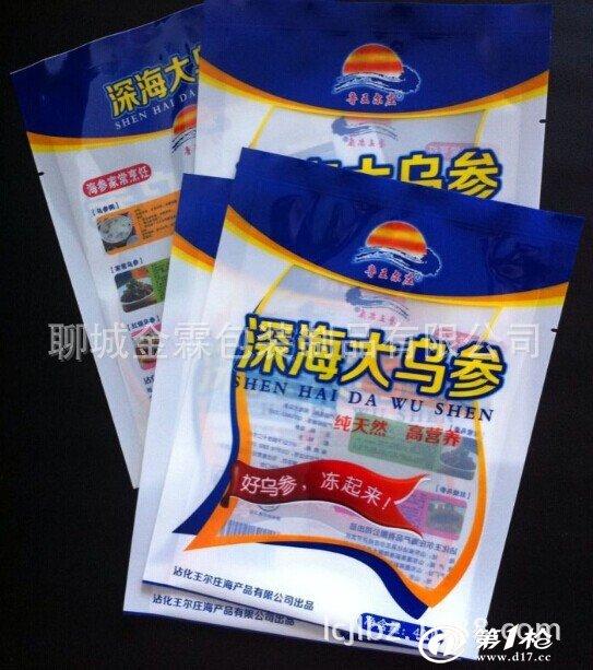 厂家供应烟台海产品包装袋-精美铝塑袋