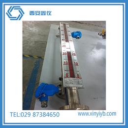 高温型磁翻板液位计 温度范围 200-450度