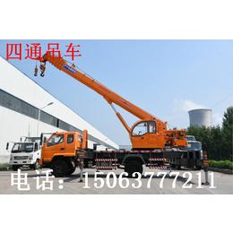 吊车质量保证12吨汽车吊车型号STSQ12F四通专业制造