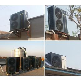 昆明热水器维修 纽恩泰空气能热水器售后维修中心