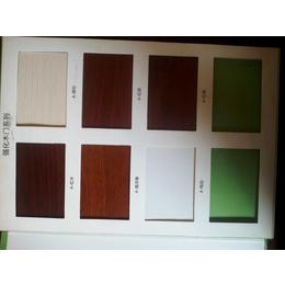 实木烤漆复合橱柜门板色卡样板册